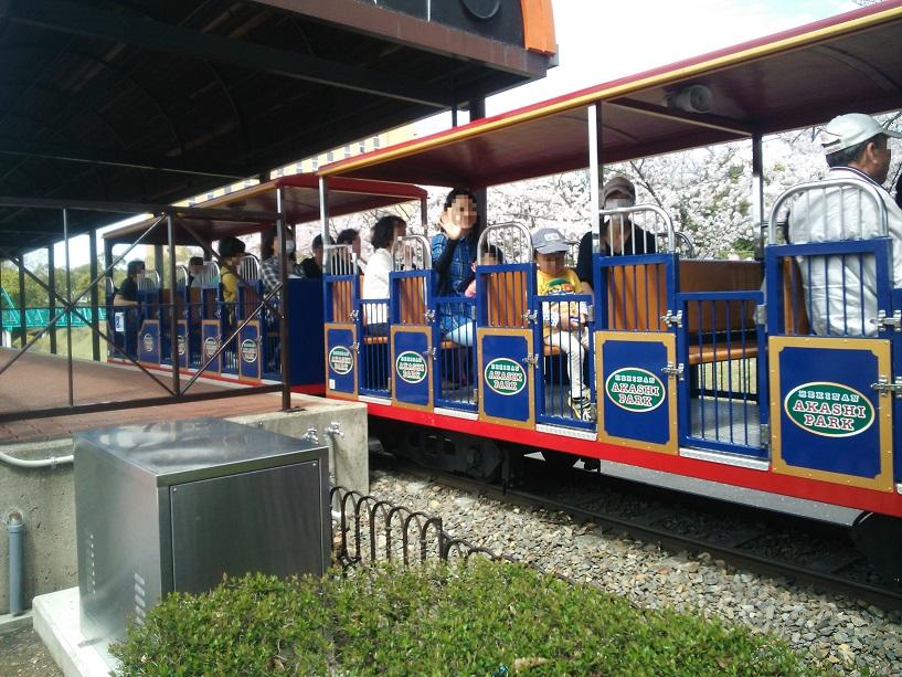 明石公園おとぎ列車