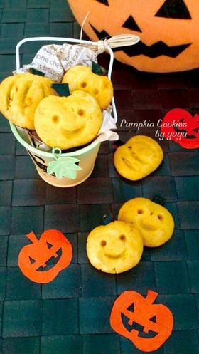 ハロウィンかぼちゃクッキー