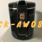 CK-AW08